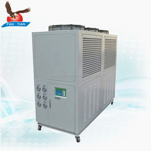 Trade Assurance 20HP Custom Air Cooled Water Cooling Chiller