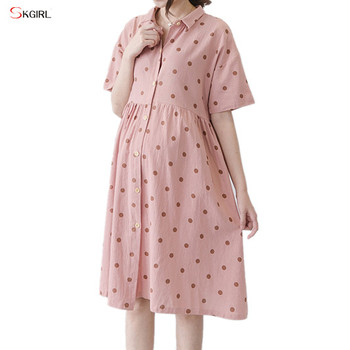 Korean women wholesale clothing Casual pink color maternity dresses