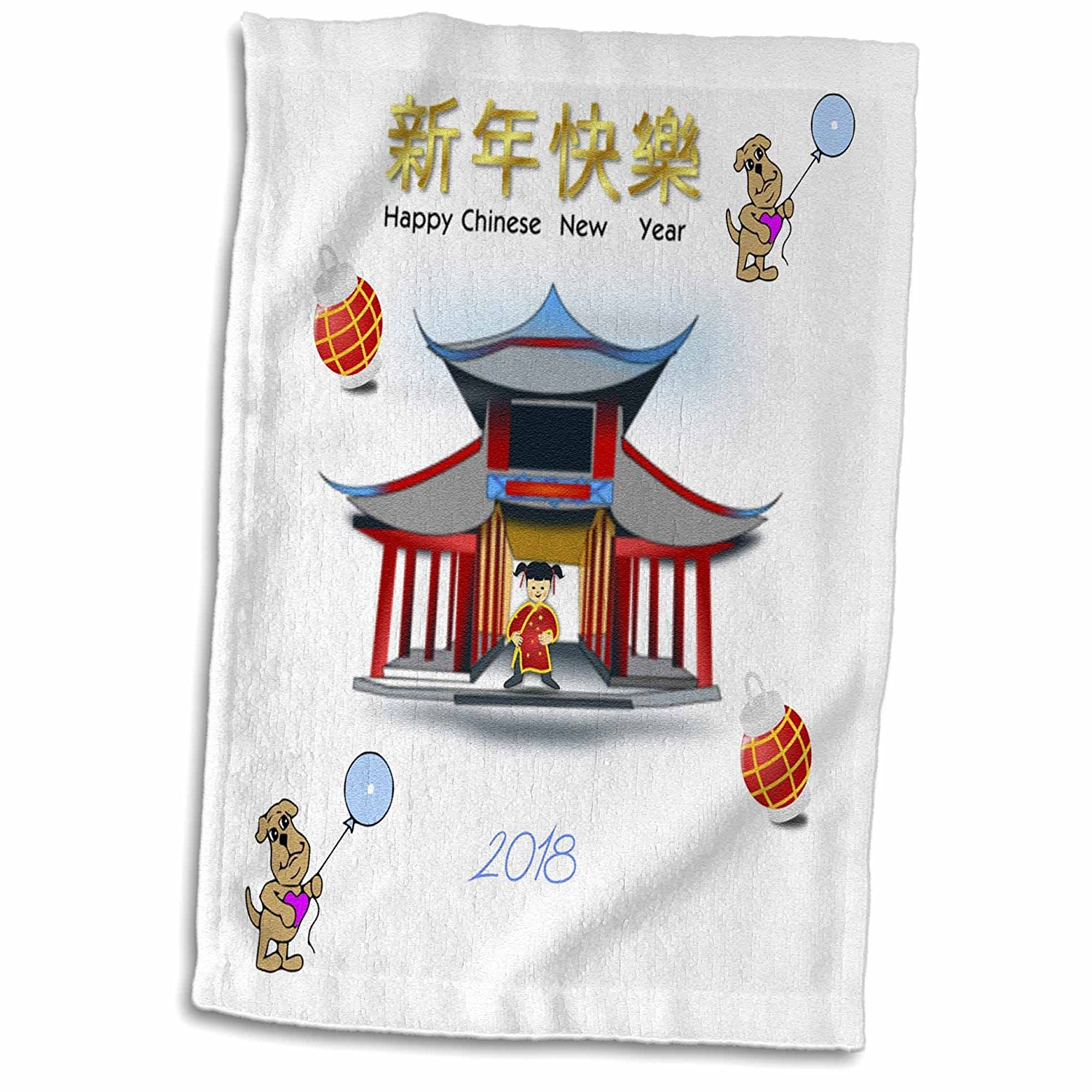 3dRose Chinese New Year - Image of Gold Chinese Writing With Pagoda and Lanterns 2018 - 15x22 Hand Towel (twl_262603_1)