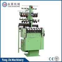 High speed weaving machine water jet power loom