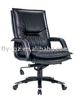 Nice choice office chair leather executive chair antique lift chairNice Choice Office Chair leather Executive Chair antique Lift  . Nice Office Chair. Home Design Ideas
