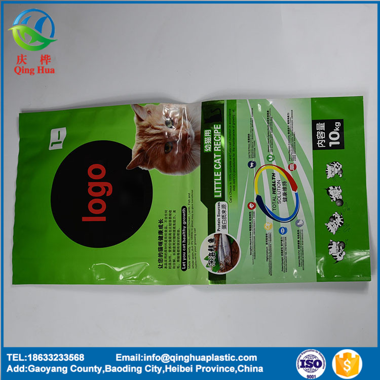 plastic cat pet food packaging bag