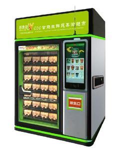Fresh Juice Vending Machine Fresh Juice Vending Machine Suppliers