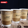 2016 hot sale 8oz coffee shop favourite double wall paper hot cups