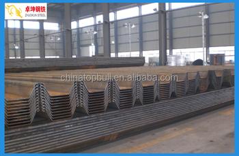 Z Type Steel Sheet Pile/trench Piling Sheet