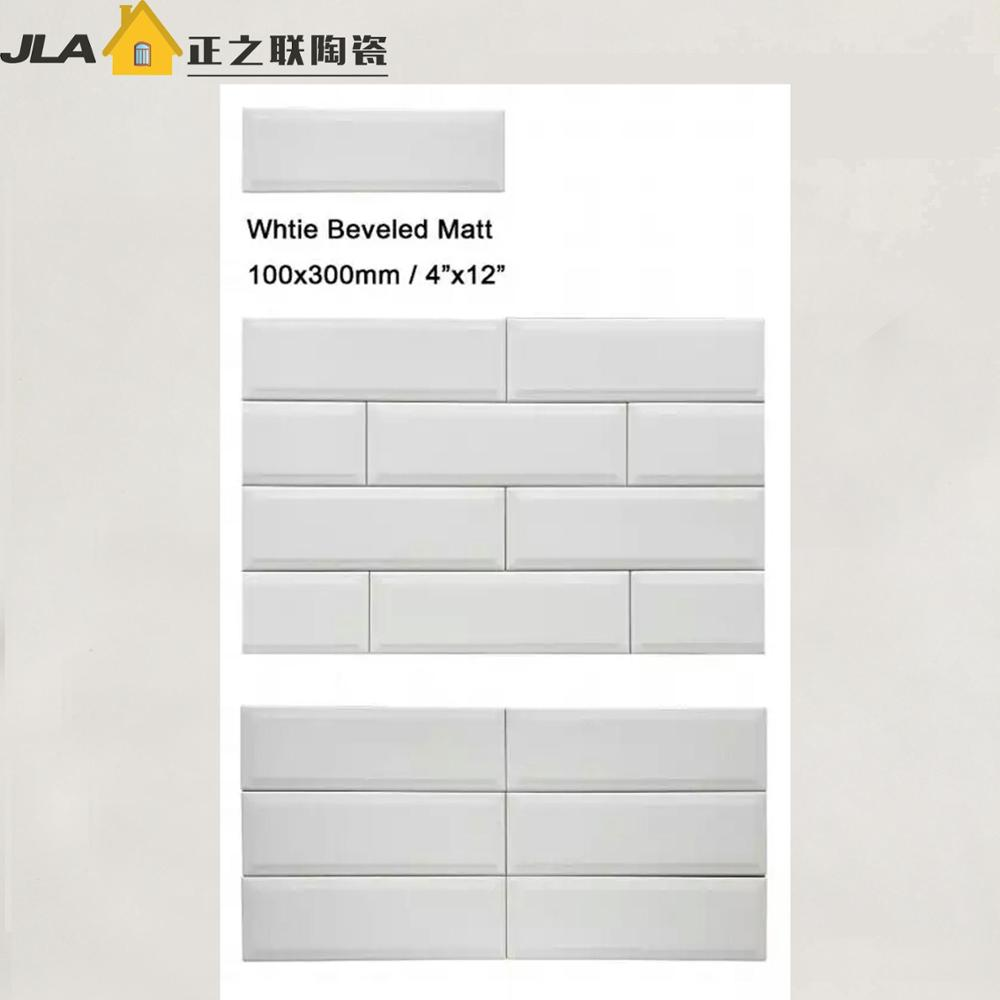 Classroom floor tile wholesale tiles suppliers alibaba dailygadgetfo Gallery