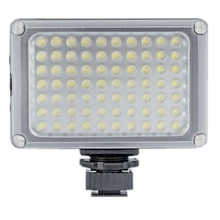 <span class=keywords><strong>YONGNUO</strong></span> YN-0906II 70-Ultra Heldere LED Camera Video Light voor Canon Nikon Olympus Panasonic Samsung