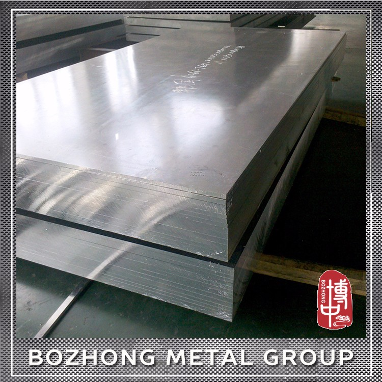 2016 New Design Low Price Heat Resistant 5083 Aluminum Sheet Metal