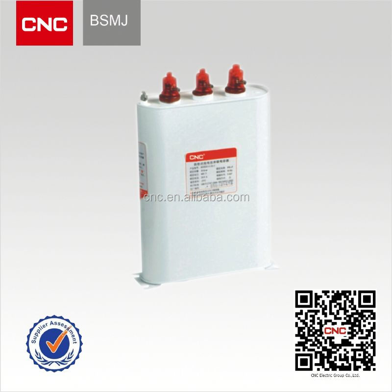BSMJ electric capacitor for power tools