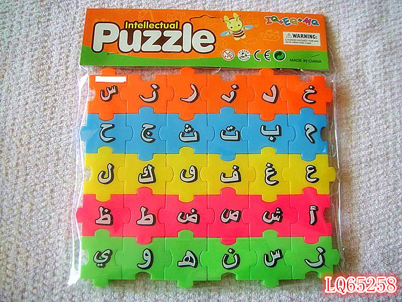 education jigsaw puzzle , puzzle toys, intelligent toys for kid