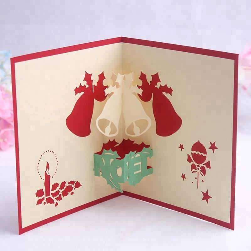Открытка оригами рождество