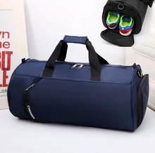 Новая Водонепроницаемая спортивная сумка для занятий фитнесом, портативная Дорожная сумка на плечо, независимая баскетбольная сумка для х...(Китай)