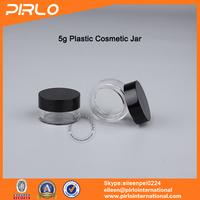 Free Samples! 5 gram 5 ml Clear Cosmetic Powder Jar Empty Nail Polish Jar Plastic Nail Glitter Powder Jar