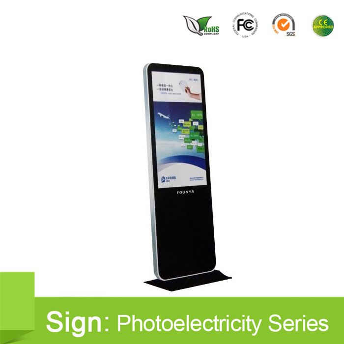 New Style Display 110v lcd monitor with touchscreen for wholesale
