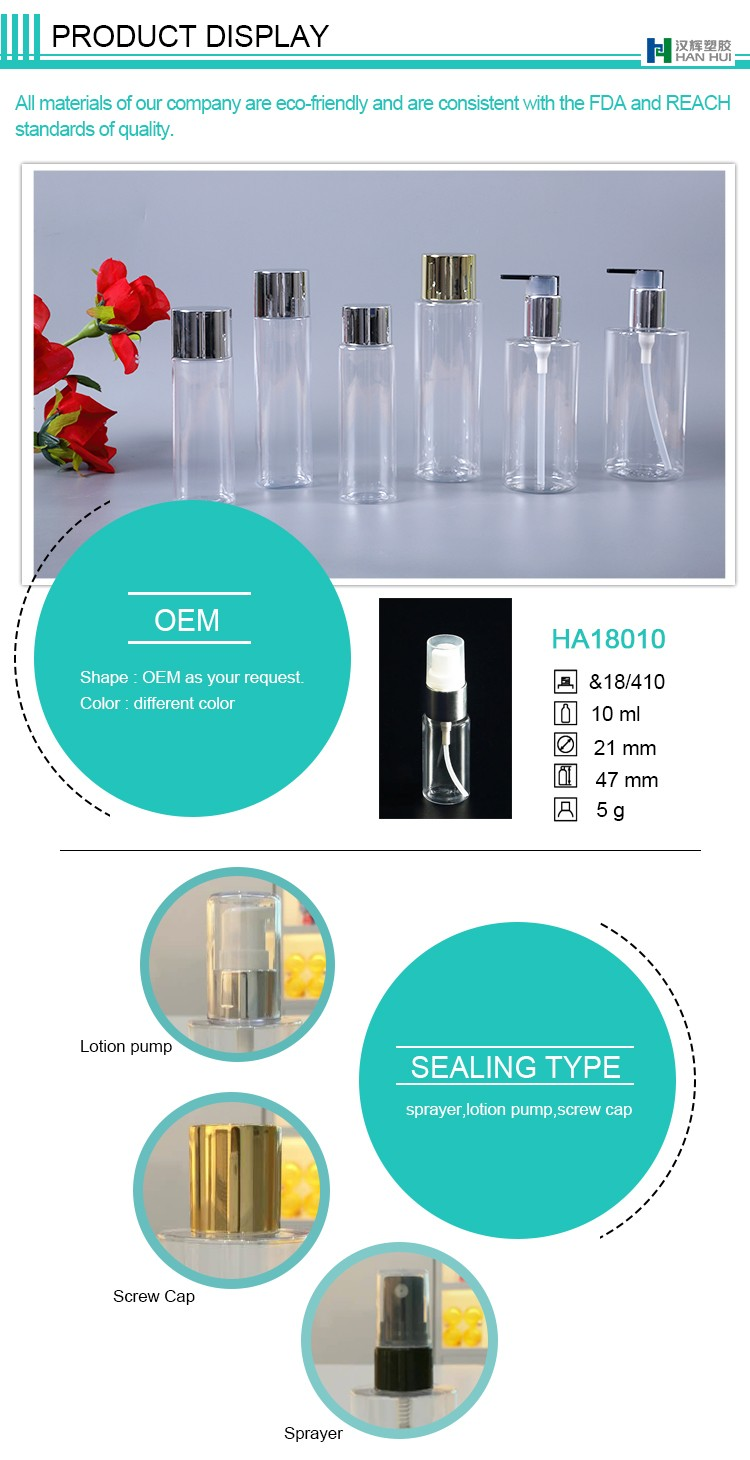 TOP QUALITY 10ML PLASTIC PET COSMETIC MINI SPAY BOTTLE