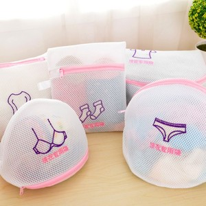 Thick double embroidery Custom Mesh washing bag for Blouse, Hosiery, Stocking, Underwear, Bra and Lingerie Travel Laundry Bag