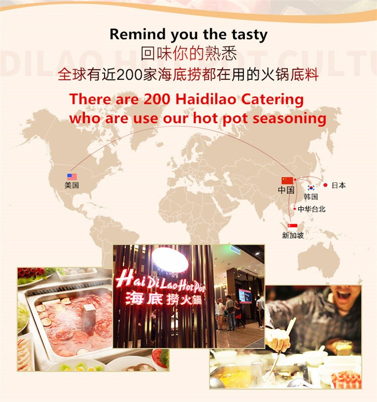 food company haidilao (yicai global) aug 30 -- a singapore branch of haidilao, a leading chinese hot pot restaurant chain operated by sichuan haidilao catering co, faces a fine for local food safety violations, a national environment agency (nea) spokesperson said an nea official caught an employee at the store handling.