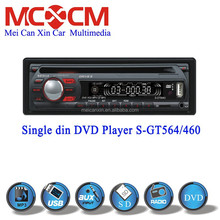Hot sale 1 Din <span class=keywords><strong>Universal</strong></span> DVD/CD/radio/leitor de áudio para carro