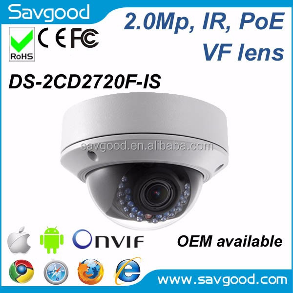 Hikvision English firmware upgradable firmware 2MP IP66 vandal proof network camera DS-2CD2720F-IS