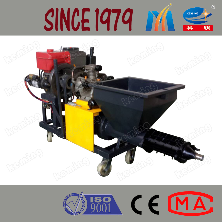 Diesel Drive Mortar Spray Plastering Machine in China