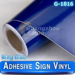 Glossy king blue Cutting vinyl&sign vinyl&plotter vinyl color sticker G-1816
