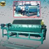 Good Quality Wet High-Intensity Magnetic Separator For Iron Sand