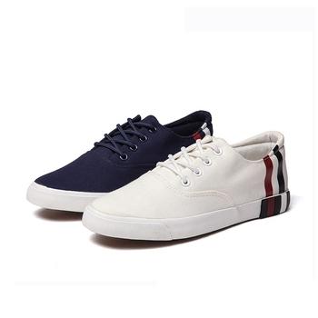 95cc15e7206b AIBIXI Интернет-магазин Китай распродажа Турецкая летняя мужская  повседневная парусиновая обувь