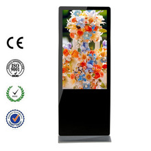 "47"" LCD Multi Touch Screen Panel PC"
