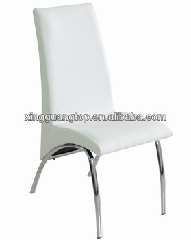 ACTONA Maddox Corfu Faux Leather Swing Dining Chair White