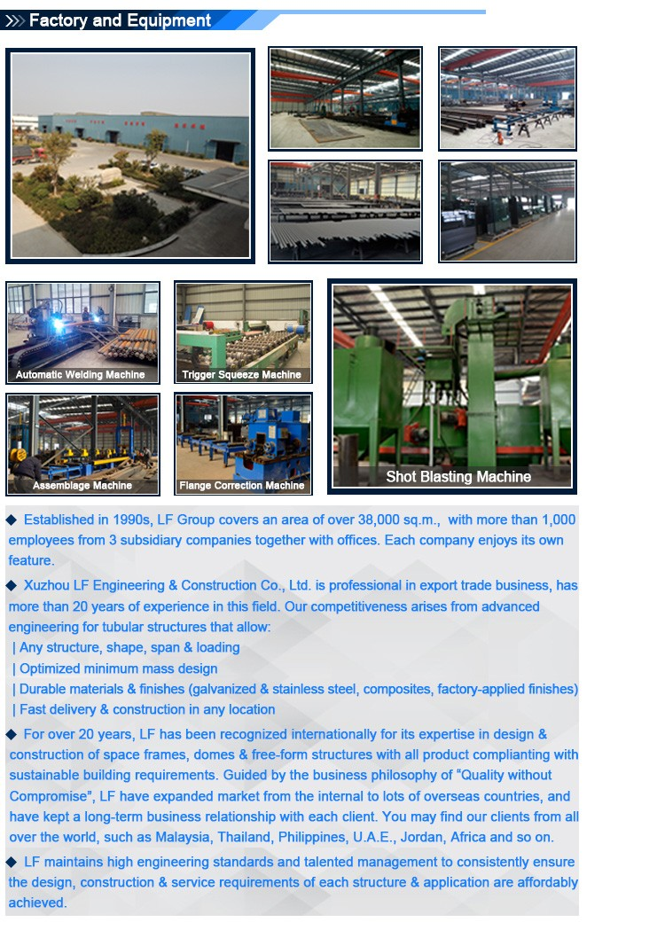 Galvanized steel low cost prefab warehouse