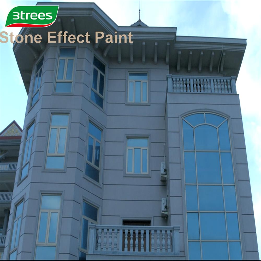 3 나무 자연 돌 질감 효과 외부 벽 스프레이 돌 페인트 (무료 샘플 ...
