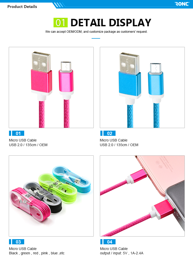 New arrival cell phone charger usb data cable v8 android mobile phone usb charging cable nylon braided micro usb cable