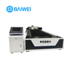 Copper Brass galvanized steel alibaba new smart fiber laser cutting machine with CE certification