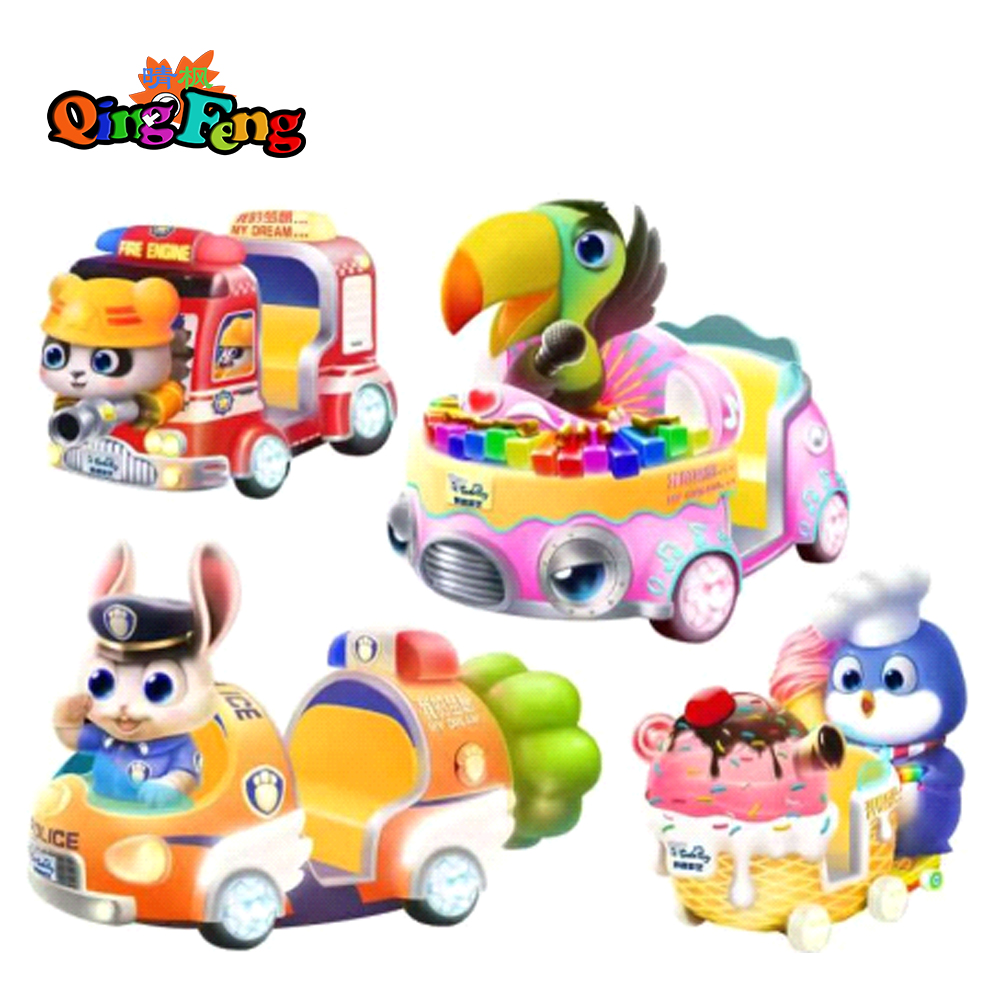 Qingfeng 2017 carton fair 3D screen kids ride on toy funny kiddie ride game mahcine sale for shooping mall