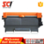 100% compatible brother original toner