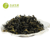 Chinese Classic Tea Leaves Ganoderma Reishi Ginseng China Green Tea