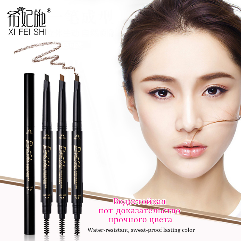Cosmetic Private label OEM/ODM Good quality waterproof eyebrow pencil