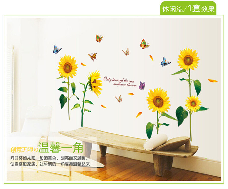 Free shipping new fashion  High quality warm Sunflower ZOOYOU 9122 home decoration Wall Stickers