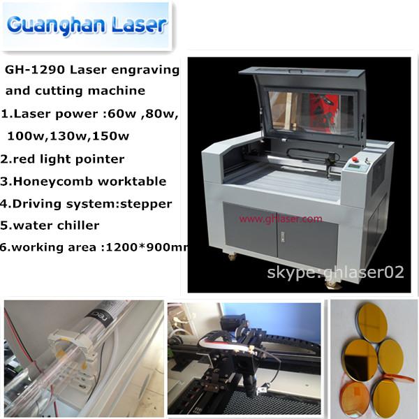 Wood laser cutting machine price south africa