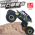 2 4G 4CH 4WD RC Car Rock Crawlers 4x4 Driving Car Double Motors Drive Bigfoot Car