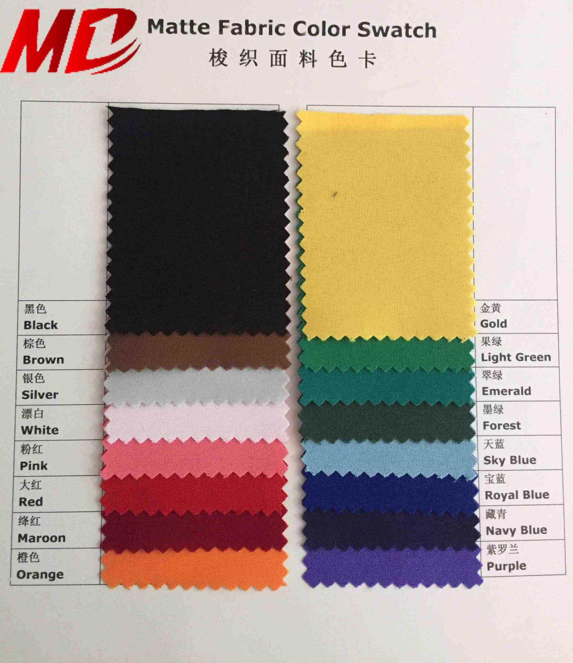 MATTE FABRIC COLOR SWATCH