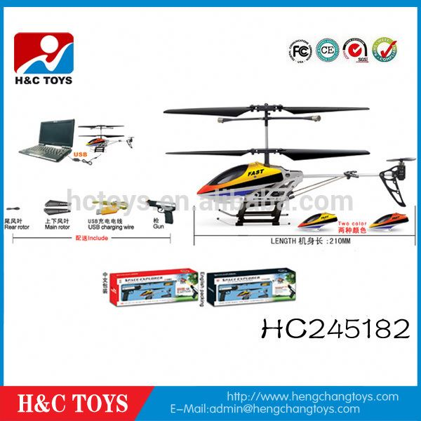 3.5 channel infrared control mier helicopter with gyro/gun/USB charger HC245182