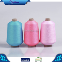 30D/12F/2 super soft wonderful color high stretch nylon 6 yarn for textile and sewing