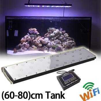 aquarium licht computer