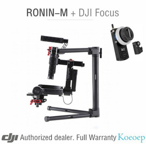 Koeoep Original Professional DJI RONIN M 3 axis handheld Gimbal Stabilizer WITH Remote motor electric wireless DJI follow FOCUS
