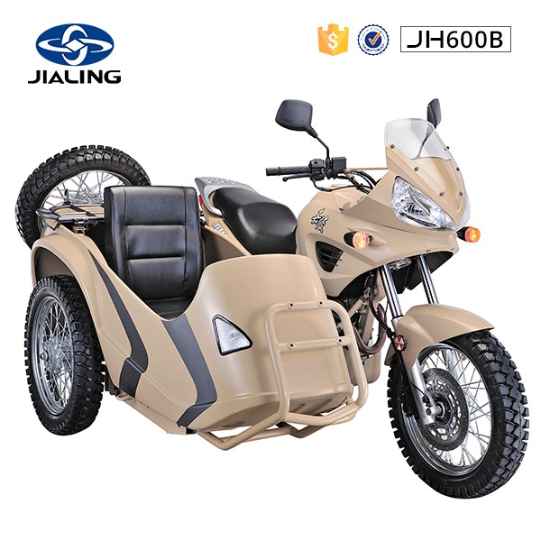 JH600B China electric sidecar motorcycle