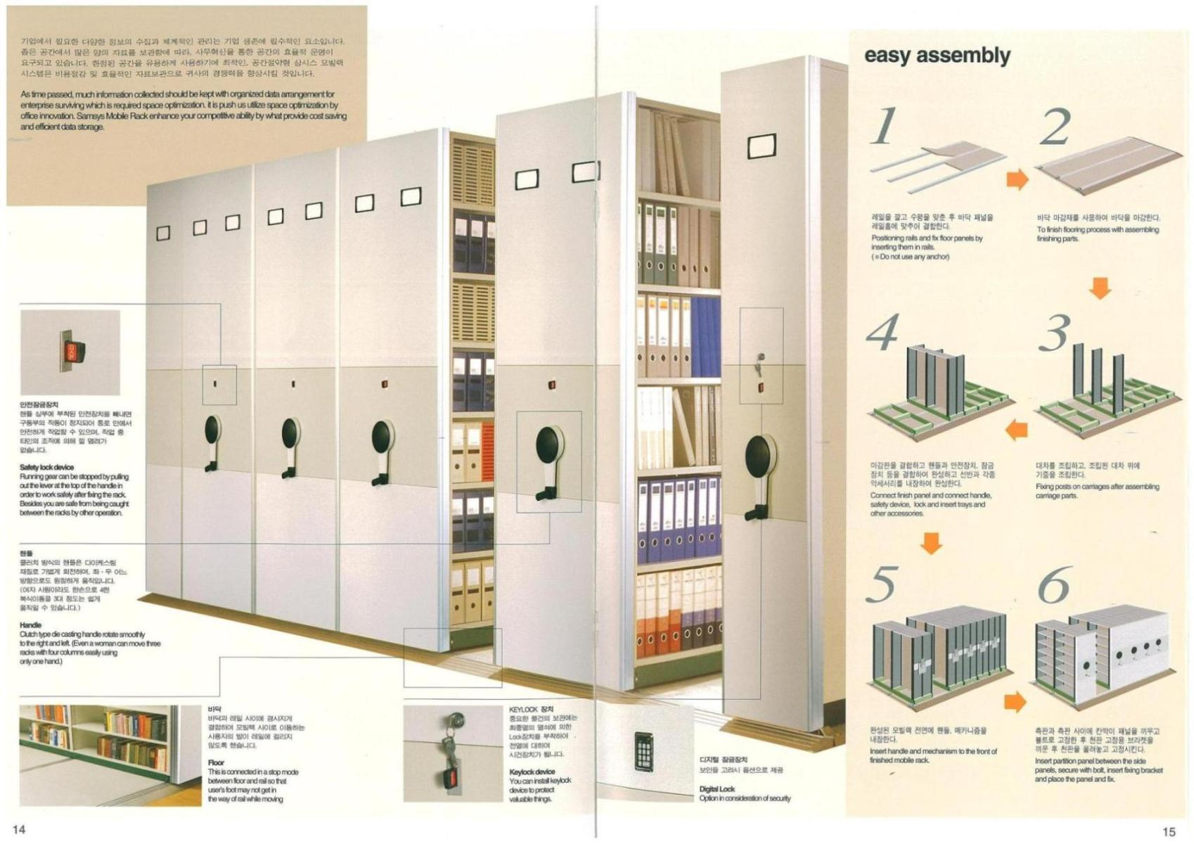 Singapore File Cabinets Sale, Singapore File Cabinets Sale ...
