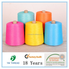 150D 300D DTY 100% Polyester Textured Filament Yarn For Webbing