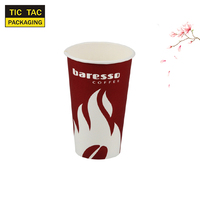 christmas paper cups customized design vending machine coffee cup