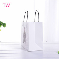 Australia latest top selling Wholesale personalized custom gift small white kraft paper bags for supermarket 068